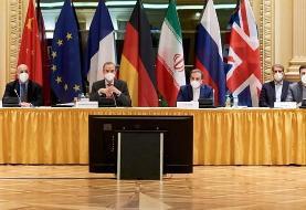 پکن: شروط ایران درباره برجام باید تأمین شود
