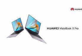 فروش فوقالعاده لپ تاپ هواوی میت بوک ایکس پرو با سه هدیه ارزشمند