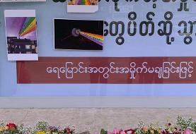 کفشهای پرگل به یاد کشتهشدگان تظاهرات میانمار/ بازداشت یک بازیگر