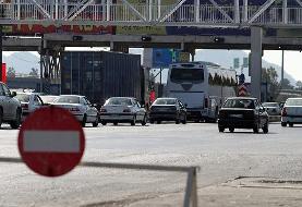 ممنوعیت ورود خودروهای غیربومی به ۵ شهر خراسان رضوی