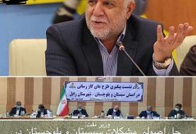 حل اصولی مشکلات سیستان وبلوچستان در گرو توسعه گاز شهری است