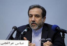 عراقچی: درباره لغو یکجای تحریمها مذاکره میکنیم