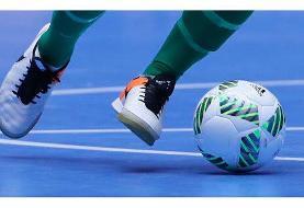 دو راهکار AFC برای معرفی نمایندگان آسیا به جام جهانی فوتسال