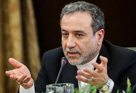 عراقچی: نشانه هایی بروز کرده که آمریکا در حال حرکت به سمت برداشتن کامل تحریم هاست