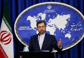 توضیحات ایران درباره آزادی نفتکش کره ای | ناخدا سوسابقه نداشت