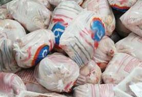 تنش قیمت مرغ در اصفهان؛ التهابی که تمامی ندارد/از جوجهکُشی تا عدم مدیریت بازار