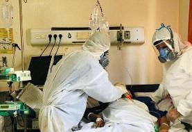 آمار فوتیهای کرونا به بالای ۴۰۰ نفر رسید