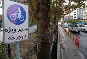 اجرای طرح «هر محله، یک گروه دوچرخه»