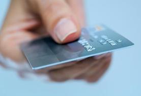 آغاز صدور کارت اعتباری با وثیقه سهام عدالت یا یارانه