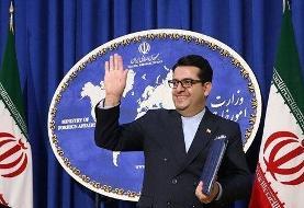 بازدید سفیر ایران از دو زندان در جمهوری آذربایجان