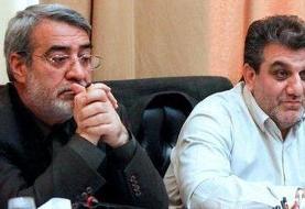 معاون وزیر کشور ایران معترضان آبان ۹۸ را 'اراذل و اوباش' خواند