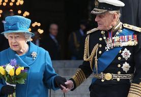 یادی از شاهزاده فیلیپ که در سن ۹۹ سالگی در گذشت