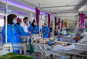 آخرین آمار کرونا در ایران: فوت ۱۵۵ بیمار و شناسایی ۲۲۴۷۸ بیمار جدید