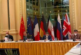 هجدهمین نشست کمیسیون مشترک برجام از سر گرفته شد
