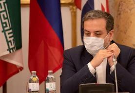 عراقچی: لغو تمام تحریمها گام ضروری احیای برجام است