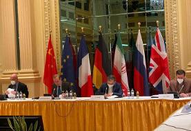 هجدهمین نشست کمیسیون مشترک برجام آغاز شد