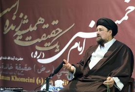 اظهارات انتخاباتی سید حسن خمینی |  قانون اگر جلوی حقوق مردم را می گیرد، ...