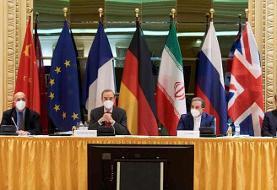 خبر خوش عراقچی از نشست وین | ظریف: تمامی تحریم های ترامپ باید رفع شوند