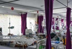 شناسایی ۱۹۶۶۶ بیمار جدید کرونا در کشور/ ۱۹۳ تن دیگر جان باختند