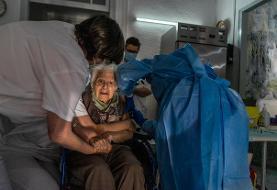 Europe's COVID vaccine fiasco continues