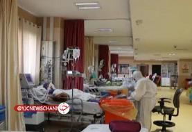تعداد فوتیهای کرونا در شبانه روز گذشته/ شناسایی ۲۲۴۷۸ بیمار جدید
