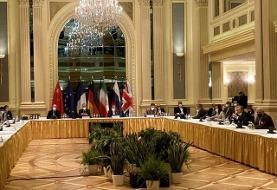 نشست ایران و ۱+۴ در وین آغاز شد