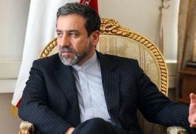 ایران در پایان دور سوم مذاکرات وین می گوید 'حرکت رو به جلوست'