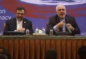 ویدئو | ظریف: چرا قبول نداریم دیپلماسی قدرت می آفریند؟