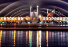جاهای دیدنی مشهد و اصفهان