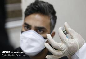 ایرانی ها تاکنون یک میلیون و ۷۶۰ هزار دوز واکسن کرونا زده اند