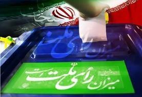 پیشبینی یک فعال سیاسی از ادامه حضور لاریجانی در رقابت انتخابات