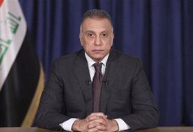 پیام تبریک نخستوزیر عراق به ابراهیم رئیسی