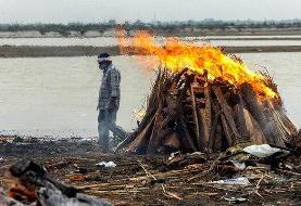 هند/ رها کردن اجساد قربانیان کرونا در رودخانه گنگِ