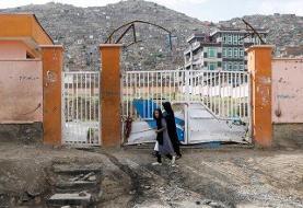 عزای عمومی در افغانستان/ شمار قربانیان حمله به مدرسه سیدالشهدا به ۸۵ نفر رسید