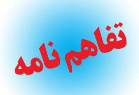 همکاری اداره کل محیط زیست شهرداری تهران با دانشگاه صنعتی شریف