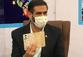 سعید محمد در انتخابات ثبت نام کرد