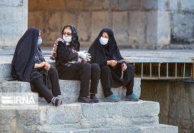 سالمندان بعد از تزریق واکسن کرونا همچنان ماسک بزنند