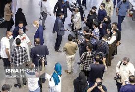 گزارش ایسنا از دومین روز ثبت نام داوطلبان