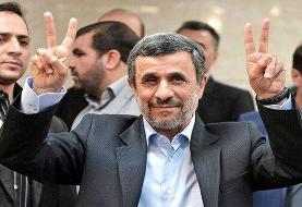این ۵ نفر احمدی نژاد را هنگام ثبت نام همراهی کردند /تلویزیون ثبت نام احمدی نژاد را مستقیم پخش ...