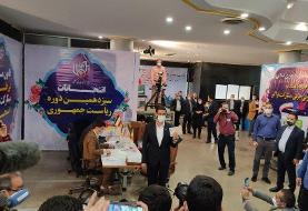 عکس همراه با شناسنامه سعید محمد بعد از ثبت نام در انتخابات ریاست جمهوری