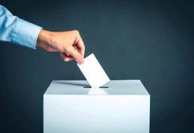 آغاز دومین روز ثبتنام کاندیداهای انتخابات ریاست جمهوری