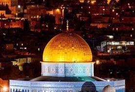 ستاره لیورپول و حمایت از مردم فلسطین/عکس