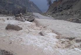 پیشبینی وقوع سیلاب در تعدادی از استان ها تا روز جمعه + اسامی استان ها