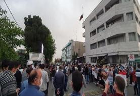 تجمع دانشجویی و مردمی در مقابل سفارت افغانستان در تهران
