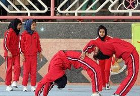 حضور بانوان ژیمناستیک ایران در مسابقات بین المللی ممنوع شد