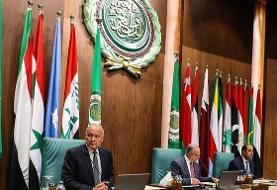 نشست فوقالعاده اتحادیه عرب درباره وقایع فلسطین