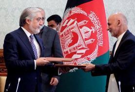 دولت افغانستان برای 'اجماع داخلی' نهاد عالی مشورتی ایجاد میکند