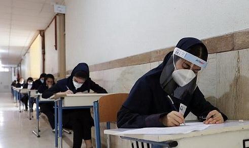 حذفیات آزمون های دانش آموزان در دوران کرونا