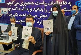 قاضیزاده هاشمی با دختر ۲۰ ساله اش به وزارت کشور رفت /با باندبازی سیاسی مخالفم +عکس