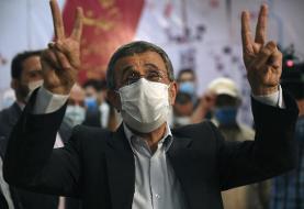 واکنش احمدی نژاد به نتیجه انتخابات ریاست جمهوری و آینده سیاست خارجی ایران